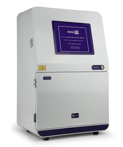 化学发光成像系统JP-K300