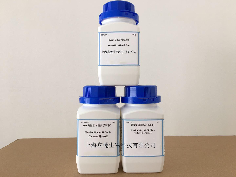 抗生素培养基34号||Medium 34