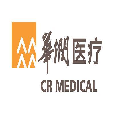 广西水电医院