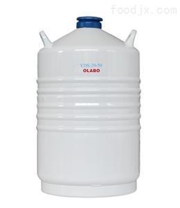 欧莱博YDS-30B(6) 储运两用液氮罐