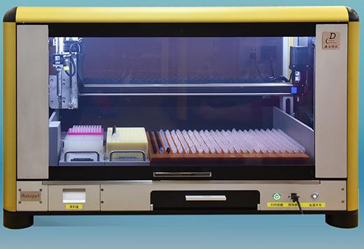 智能型全自动移液工作站Autopet