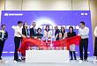 中国医疗品牌管理联盟发展研讨会暨第二届理事会在杭召开