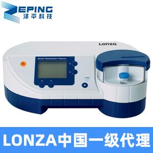 LONZA Nucleofector 2b Device
