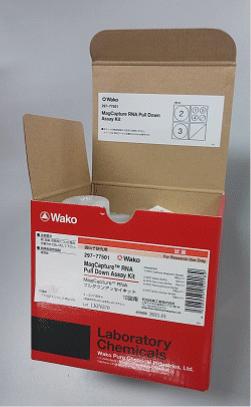 MagCapture™ RNA Pull Down检测试剂盒