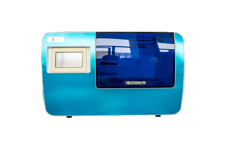 96通量和32通量全自动核酸提取仪(免费试用)