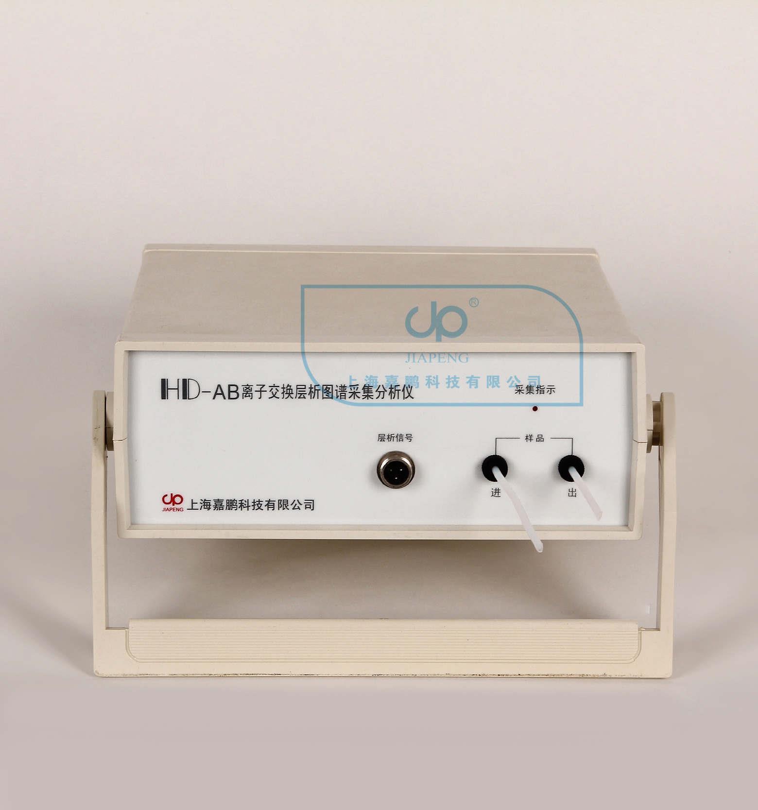 離子交換層析圖譜采集分析儀HD-AB