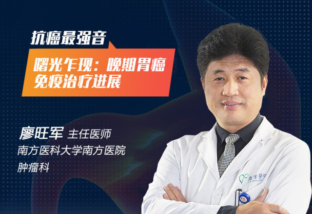 廖旺军-设计(1)3.jpg