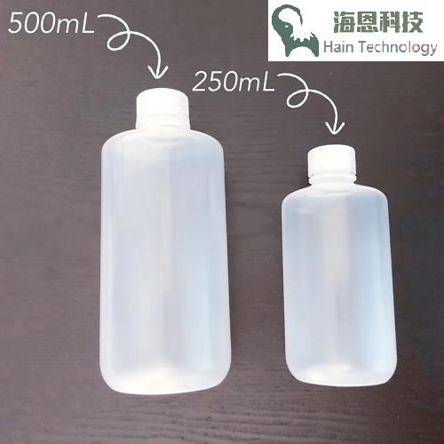 250mL PP小口瓶 / 聚丙烯塑料瓶(可灭菌防漏)