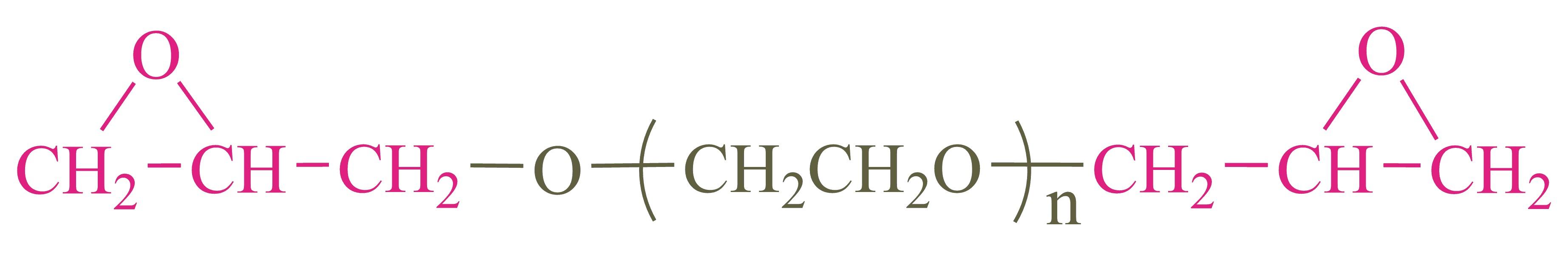 α,ω-二缩水甘油基聚乙二醇(EO-PEG-EO);α,ω-Diglycidyl poly(ethylene glycol)