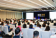 OCC 2019│源自亚洲,为「凝」而来——甲苯磺酸艾多沙班片为中国抗凝治疗增添安全、有效、便捷的新选择