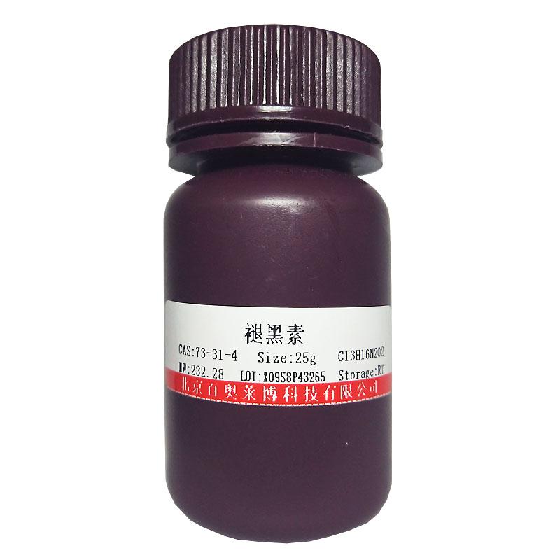HEPES-BSA溶液(HACM溶液,含钙镁)