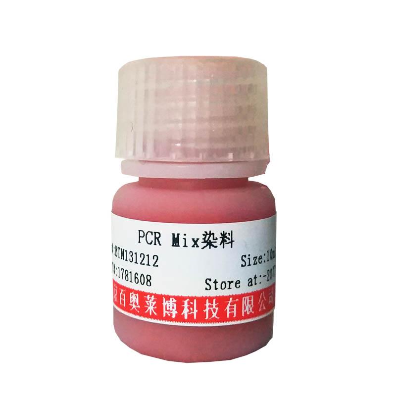 杂环氧基苯氧基丙suān类除草剂(71283-80-2)