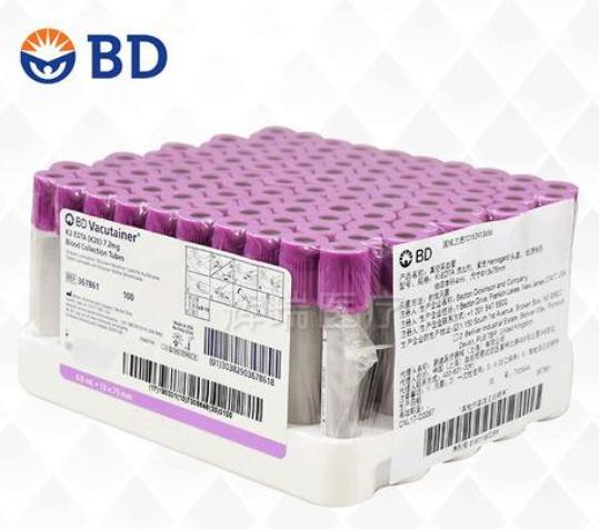 BD10ml EDTA 抗凝管