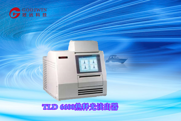 TLD 6600热释光测量仪