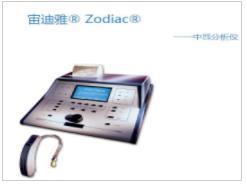 宙迪雅? Zodiac? 中耳分析仪