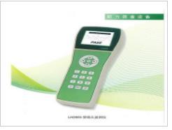 听力筛查婴幼儿监测仪 LH2805