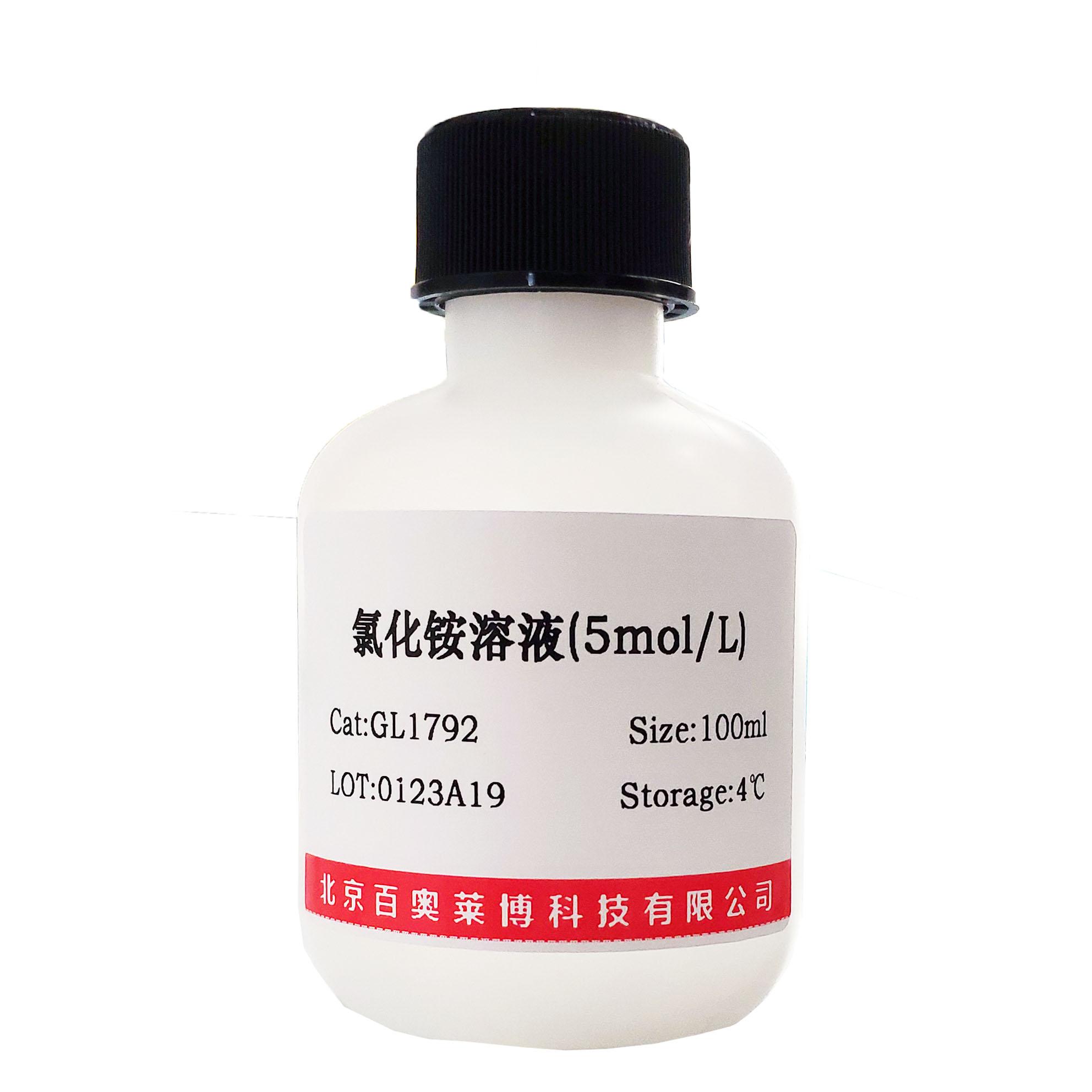 牛血清白蛋白(冷酒精分离)(9048-46-8)(分子生物级)