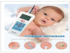 听力筛查仪 CN-I-TS型