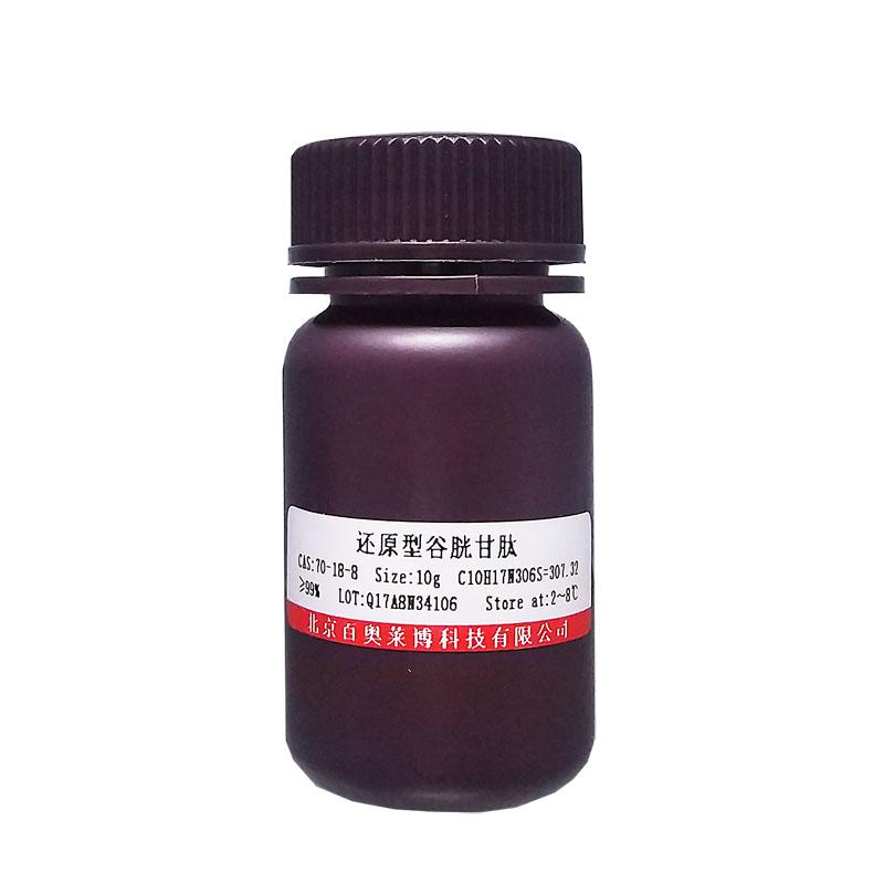 牛血清白蛋白(热休克分离)(9048-46-8)(分子生物级)