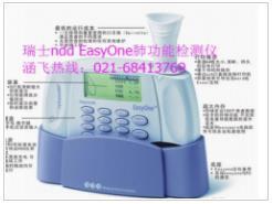瑞士ndd EasyOne肺功能检测仪
