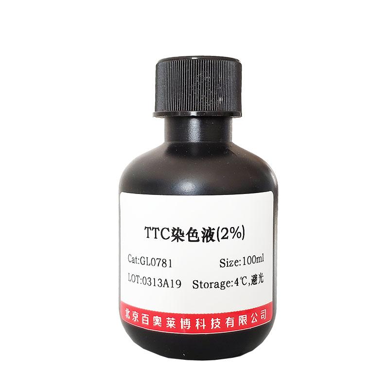 牛血清白蛋白(热休克分离)(9048-46-8)(生物技术级)