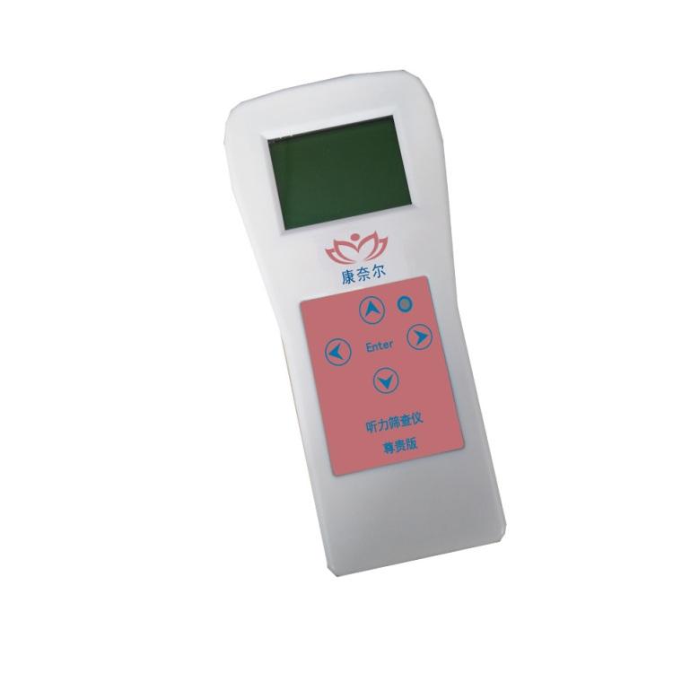 新生儿听力筛查仪 丹麦 型号CN-T-TS