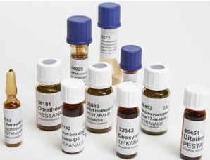 胃蛋白酶(豬胃粘膜) 9001-75-6