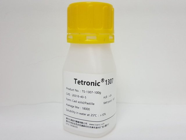 两性表面活性剂 Tetronic 1307 S9