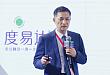 度拉糖肽(度易达®)正式在中国上市「达」道至简