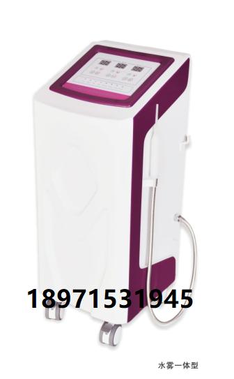 成都妇科臭氧治疗仪(水雾一体式)