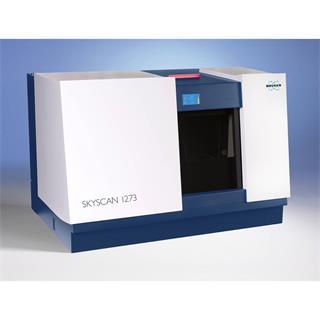 桌面型高能量X射线显微CT
