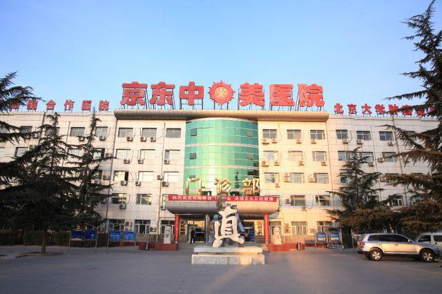 医院正门图片.jpg