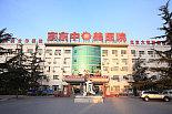 医院正门图片