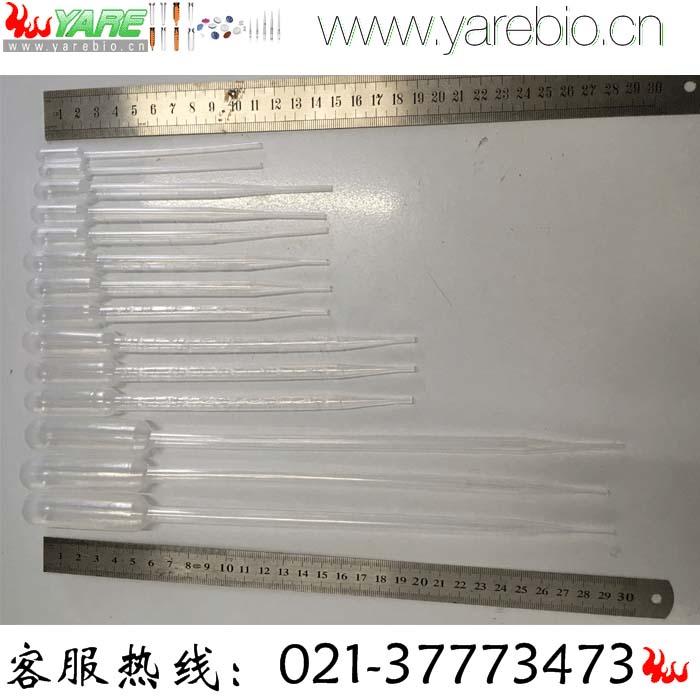一次性塑料巴斯德吸管 巴氏吸管 刻度吸管 软滴管 塑料滴管1-10ml
