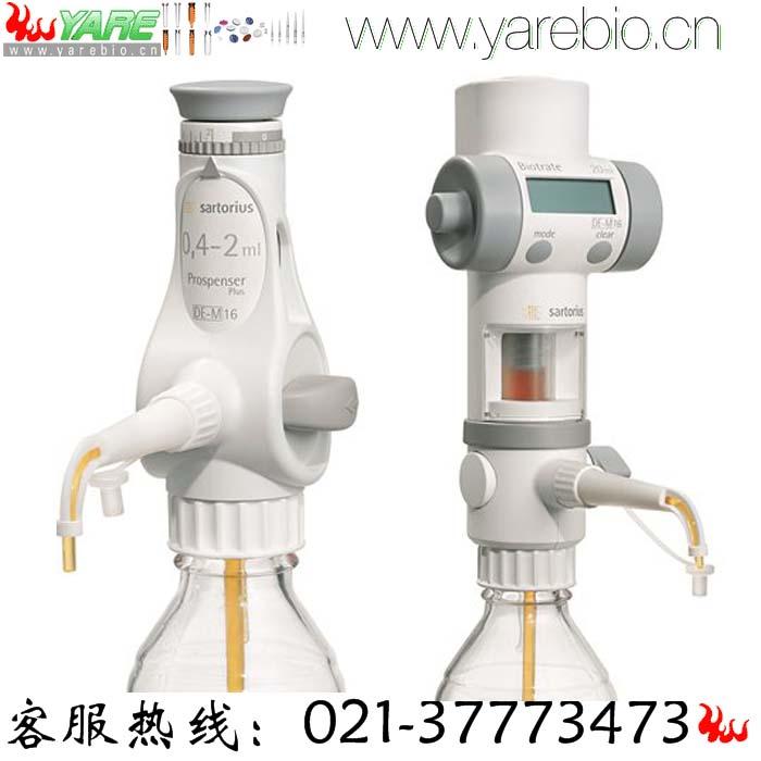 Prospenser瓶口分液器 Biohit百得Sartorius赛多利斯 百得移液器 电动可调单道多道8道12道移液器移液枪