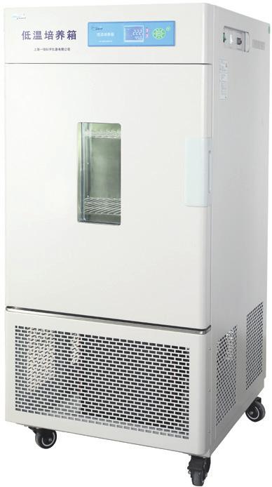 上海一恒LRH-100CA 低温培养箱