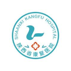 陕西省康复医院