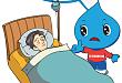 一图读懂  不容忽视的溃疡性结肠炎