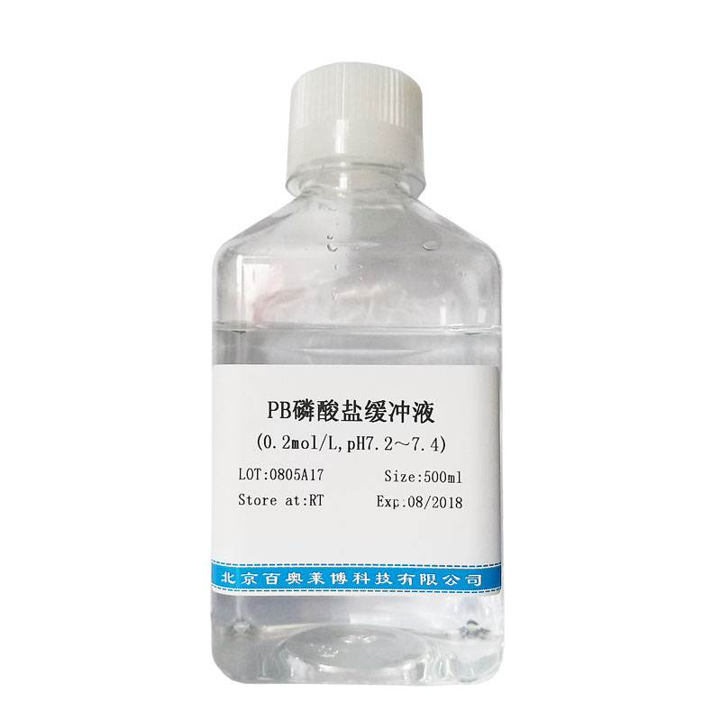 HEPES缓冲液(10×HCMF,无钙镁)