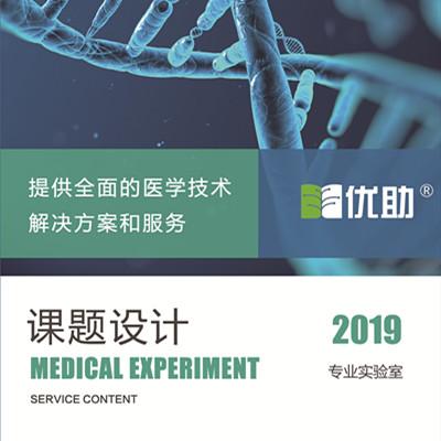 细胞增殖MTT/CCK-8