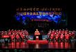 王辰校长:你们要做胸怀天下,以无我为自我的大知识分子——在北京协和医学院2019届毕业典礼上的讲话