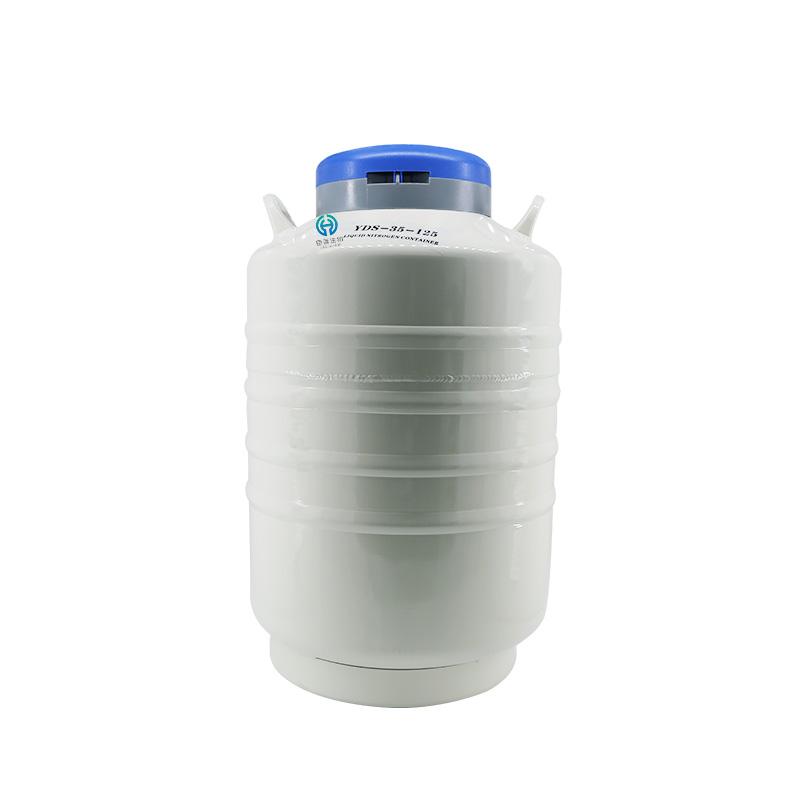臣莲液氮罐YDS-47-127 大口径方提桶系列 容积47L