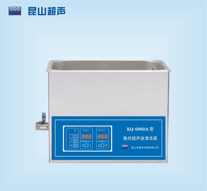 昆山超声仪器舒美牌KQ-600DA型超声波清洗机