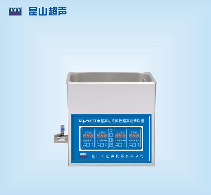 昆山超声仪器舒美牌KQ-200KDB型超声波清洗机