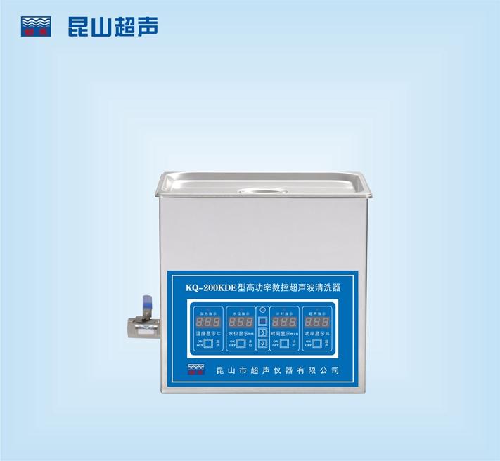 昆山超声仪器舒美牌KQ-200KDE型超声波清洗机