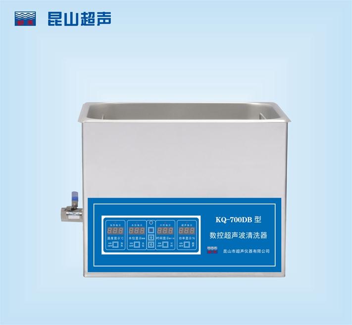 昆山超声仪器舒美牌KQ-700DB型超声波清洗机