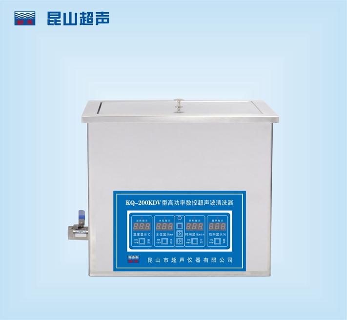 昆山超聲儀器舒美牌KQ-200KDV型超聲波清洗機