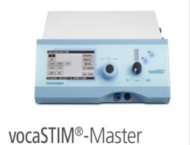 德国VOCASTIM-MASTER吞咽言语诊治仪