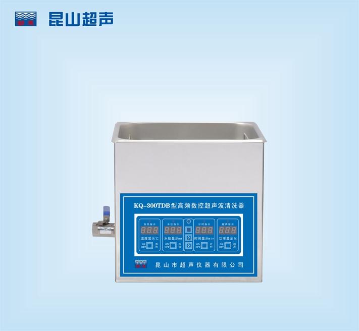 昆山超聲儀器舒美牌KQ-300TDB型超聲波清洗機