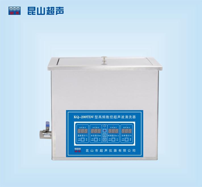 昆山超聲儀器舒美牌KQ-200TDV型超聲波清洗機